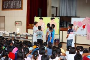 7月5日(金) 第1回 大宮小学校 4・5年生