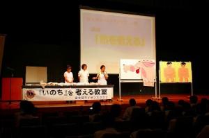 第2回 7月11日(木) 芝川中学校 全校生徒