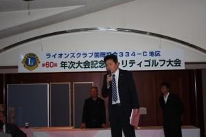 チャリティゴルフ部会長 L赤池律昭、競技委員長