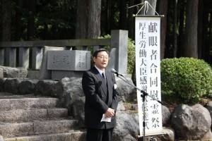 静岡県アイバンク理事長 堀田喜裕氏の挨拶