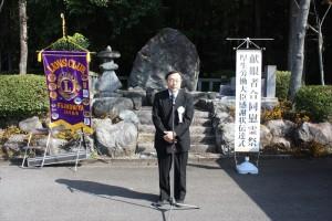 静岡県アイバンク堀田理事長 献眼への協力は眼科医の使命です。