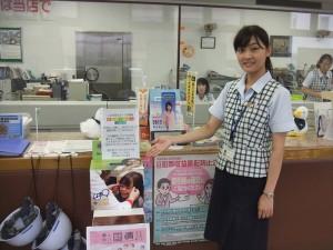 富士宮信用金庫本店にも眼鏡回収ボックスを設置させていただきました!