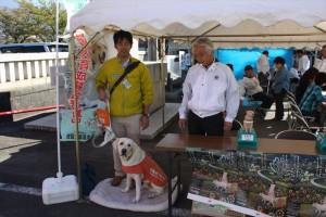盲導犬もライオンズデー参加者の一員です!