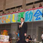 遠藤会長の挨拶です。楽しく頑張りましょう!