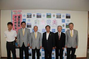 須藤市長を訪問した石川(正)会長以下参加メンバー