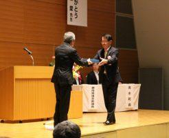 静岡県献血推進大会
