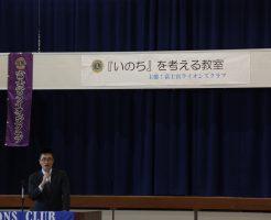 富士宮警察署生活安全課長による講習